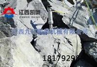 四川华蓥力量大的江西凯奥金属破石劈裂机霹雳机安全无振动