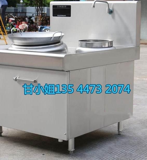 学校食堂电磁灶/1m2的大铁锅那买/380V的电灶多少钱