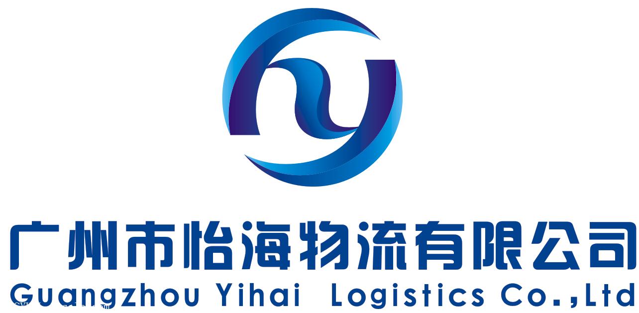 华南 广州 东莞 佛山 直达全国沿海 内贸 集装箱海运