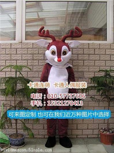 江苏苏州卡通人偶服装制作定做,大号毛绒娃娃