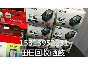 平谷新墨盒回收价格