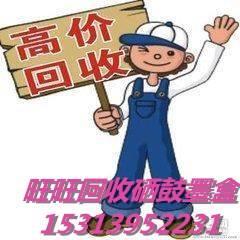 北京专业回收硒鼓