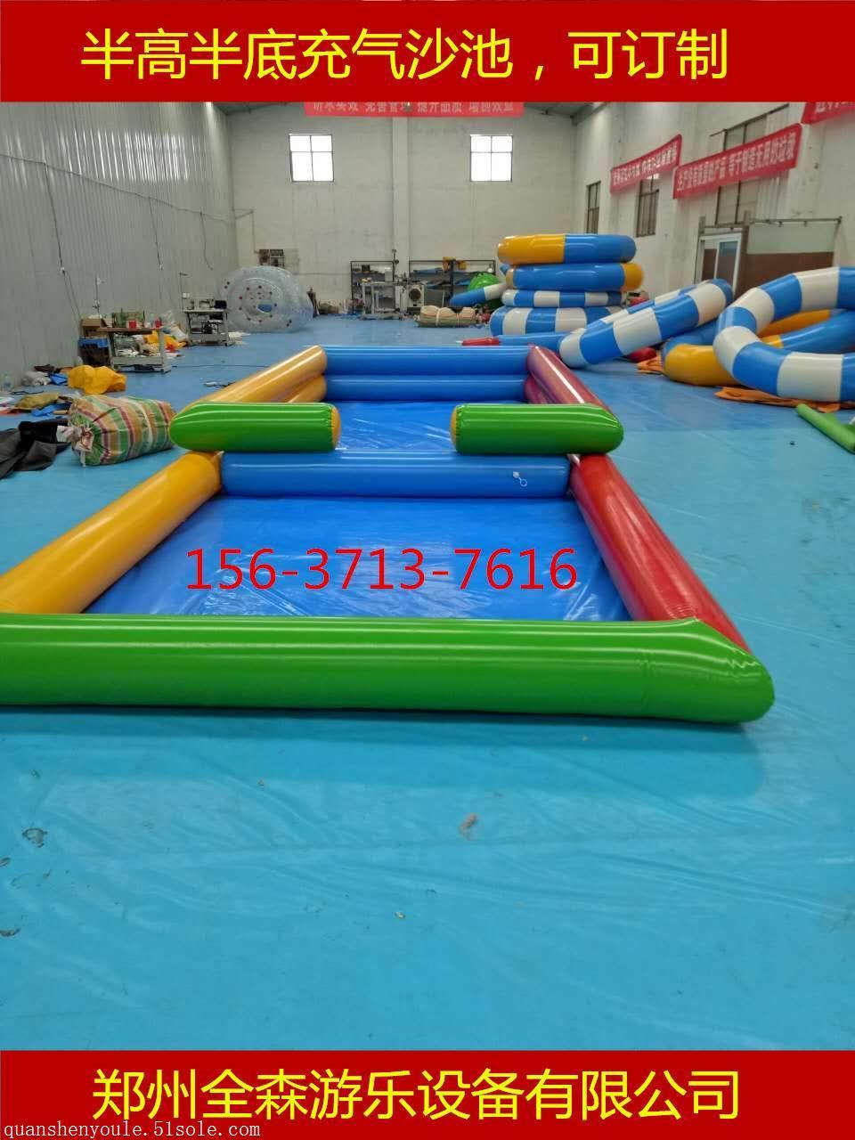 移动充气沙滩池/充气水池价格/儿童沙池海洋球池组合乐园