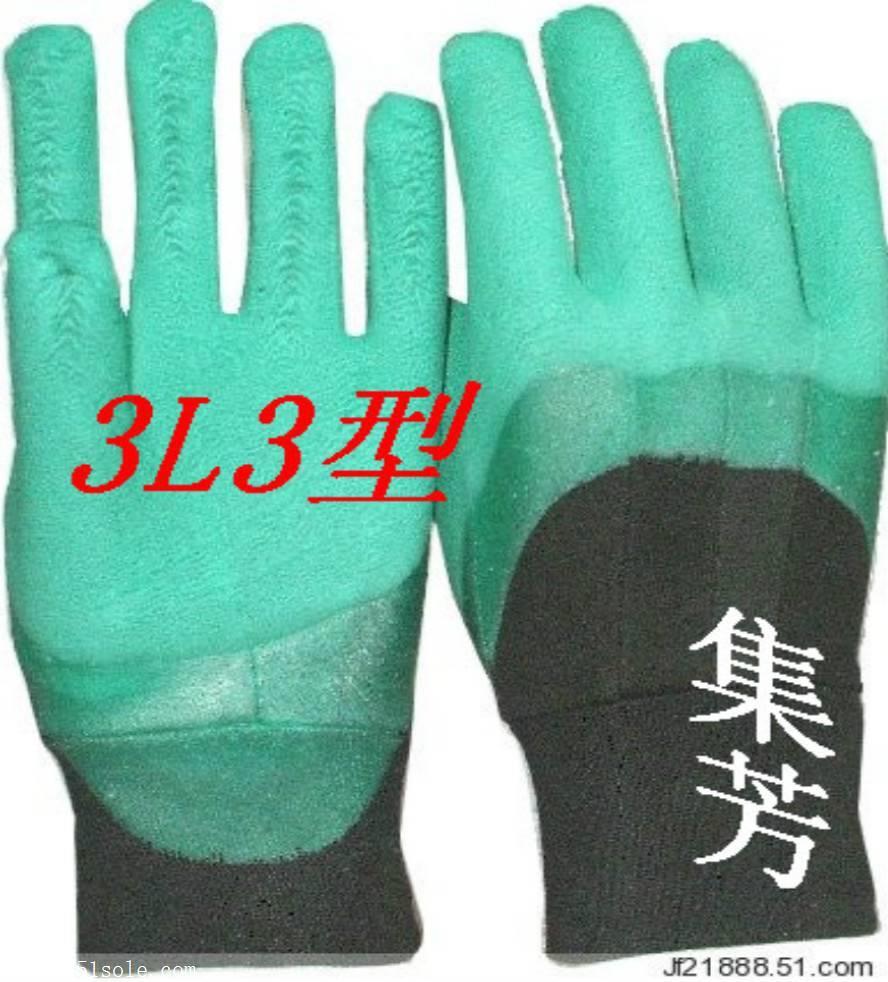 橡胶手套(也称乳胶手套 )3L3型