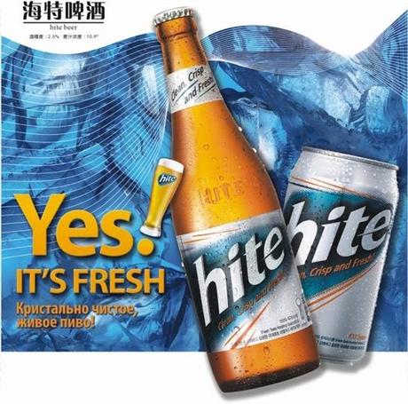 德国啤酒进口报关公司