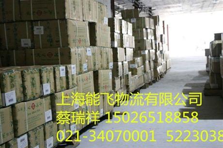 上海到福州物流公司价格