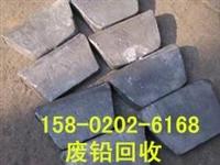 广州废铁回收公司,番禺区哪家更好