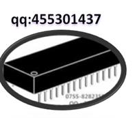 立積代理RTC6691H