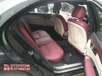 西安奔馳S300包酒紅色真皮座椅