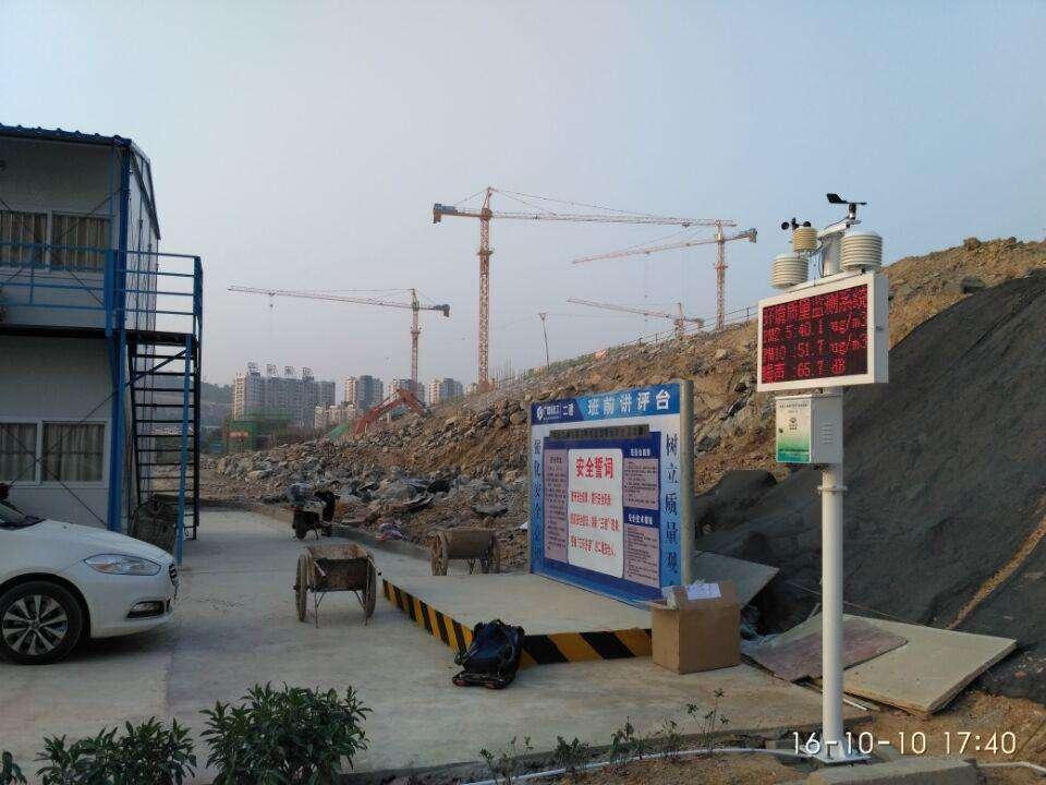 深圳工地揚塵污染整治力度  建筑施工工地