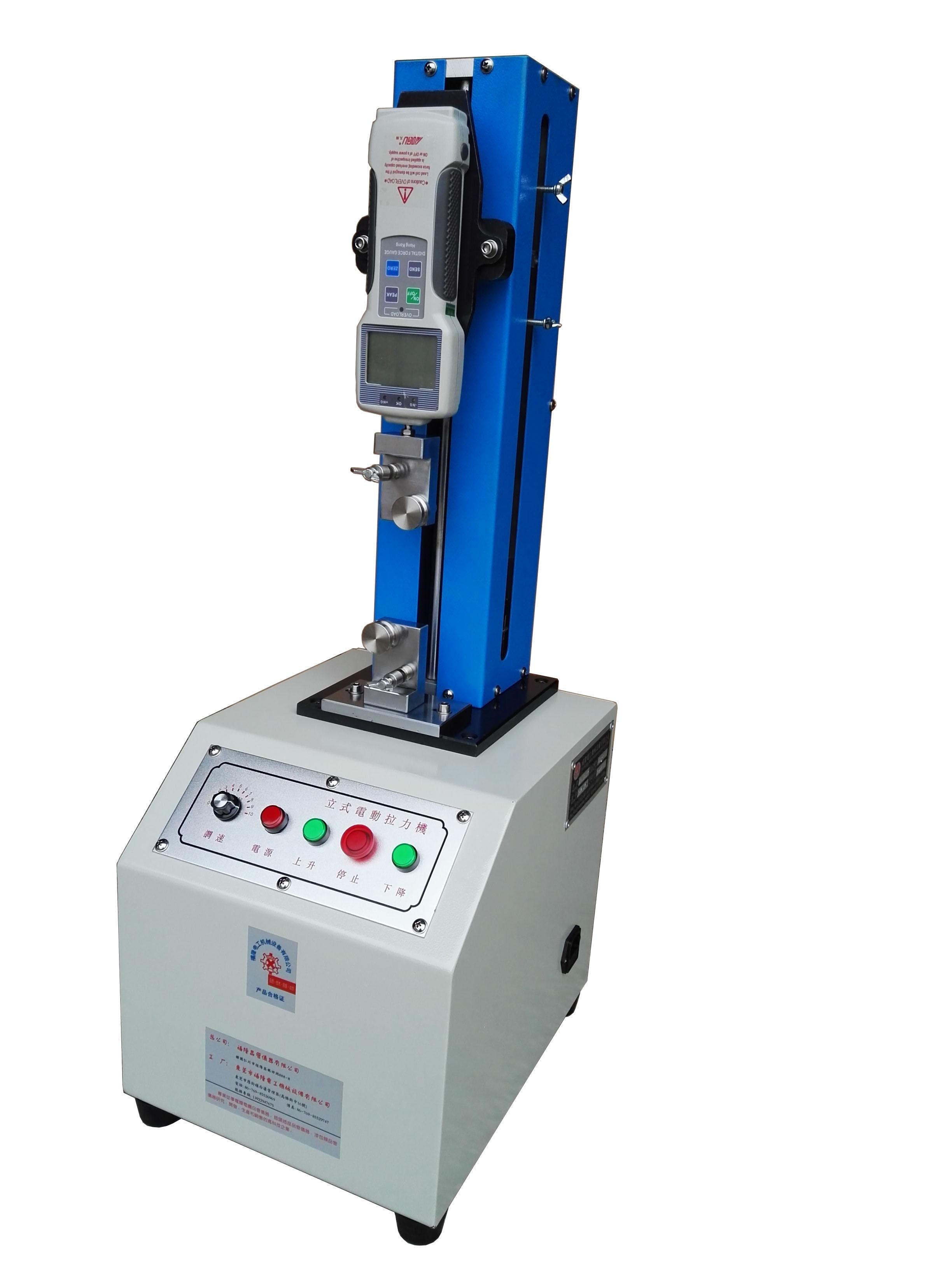 禧隆牌XL-LD50单柱电动拉力机