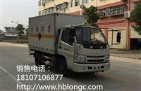时风牌爆破器材运输车参数图片,气瓶车厂家直接面对客户