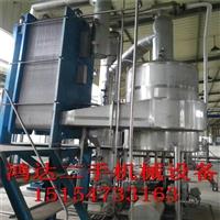 厂家常年出售,回收二手衬塑离心机,流化床干燥机,沸腾干燥机