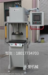 小型电机压装机,小型数控压装机