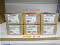 欧姆龙E3Z-D62autonics光电开关E3Z-D62H参数一致的BJ1M-DDT