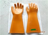天津厂家供应 冀航电力 优质 绝缘手套 电力专用手套 橡胶手套