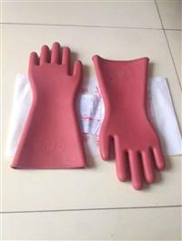 江苏厂家大量供应 冀航电力 优质 绝缘手套 防护手套定制批发