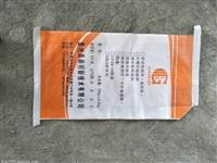 干粉锚固剂贵州厂家直销