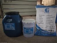 环氧修补砂浆-环氧胶泥;贵州奥泰利牌值得信赖