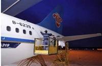 热销H101飞机表面清洗剂 民航总局认可的环保水基型飞机清洗(2)
