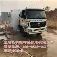 赤水工地工程车自动洗车机厂家