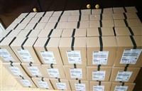 西门子SITOP工业电源供货