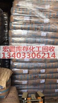 回收丙烯酸油漆回收醇酸油漆回收硝基油漆厂家塑胶油漆