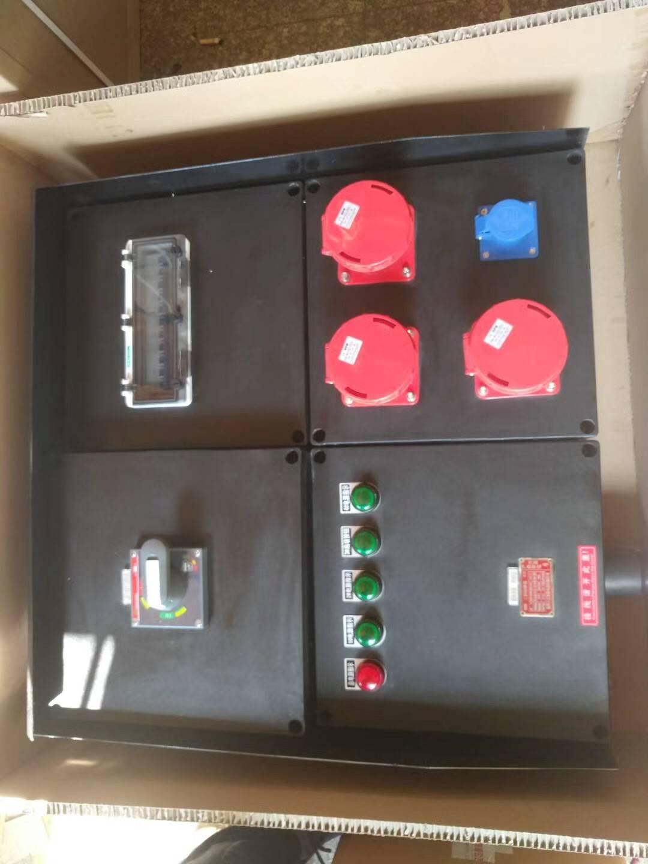 黑色塑料三防配电箱IP65直销