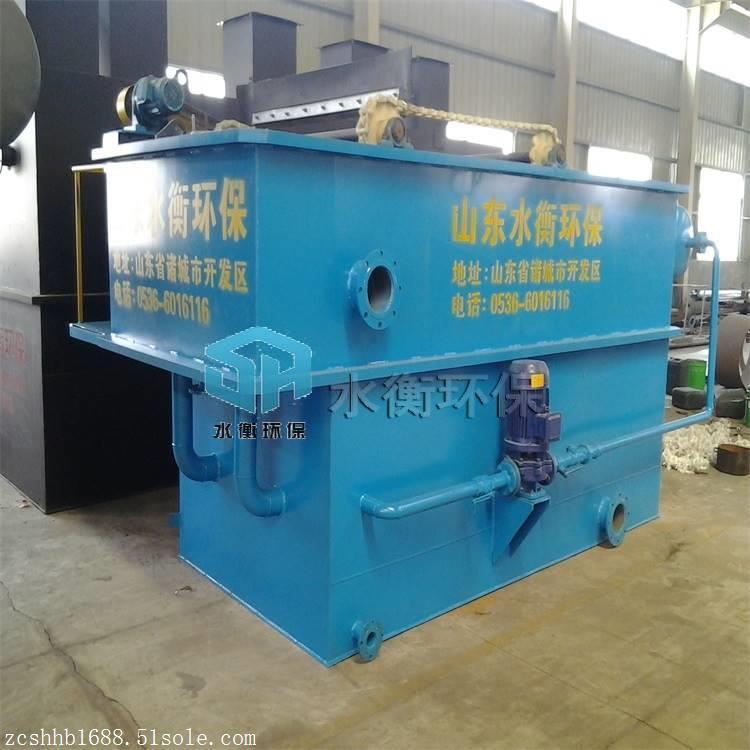 厂家直销 高效溶气气浮机 处理量大 质量优 售后保障