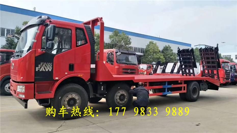 国五解放J6小三轴挖机平板拖车价格