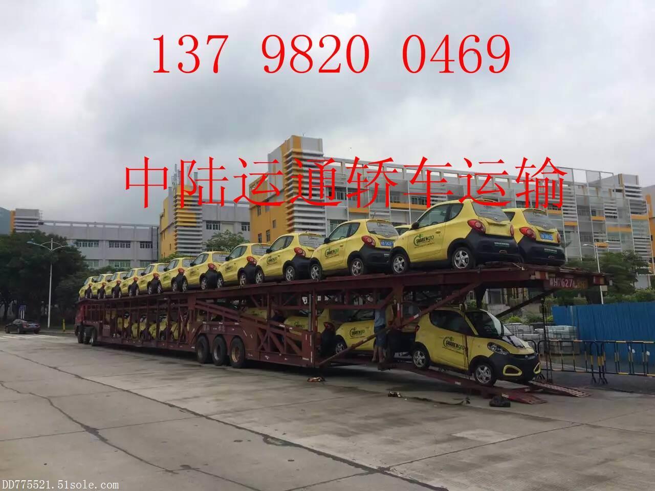深圳到西安托运一辆轿车,到长安区可以吗