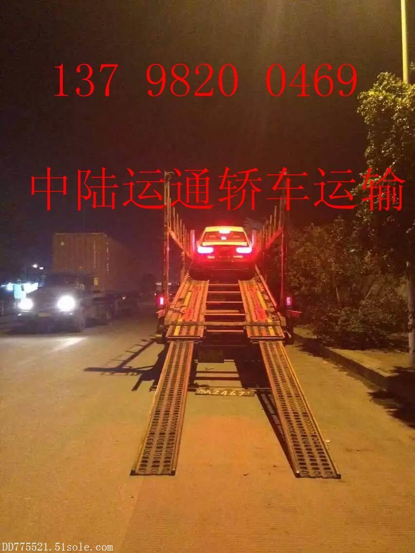 深圳到贵阳托运一辆轿车,到孟关汽车城多少钱