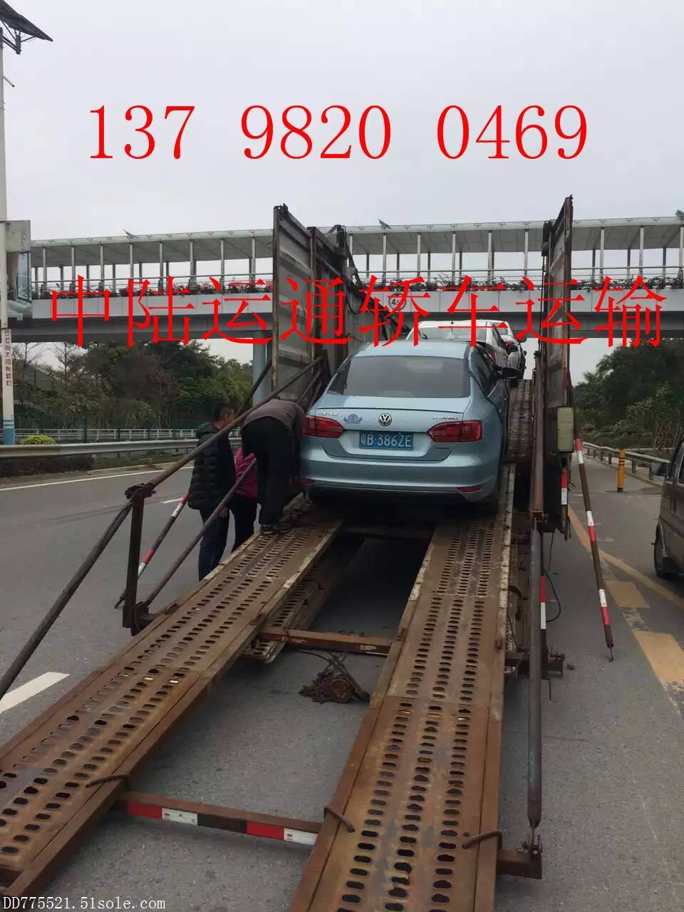 深圳到银川托运一辆轿车,费用多少钱