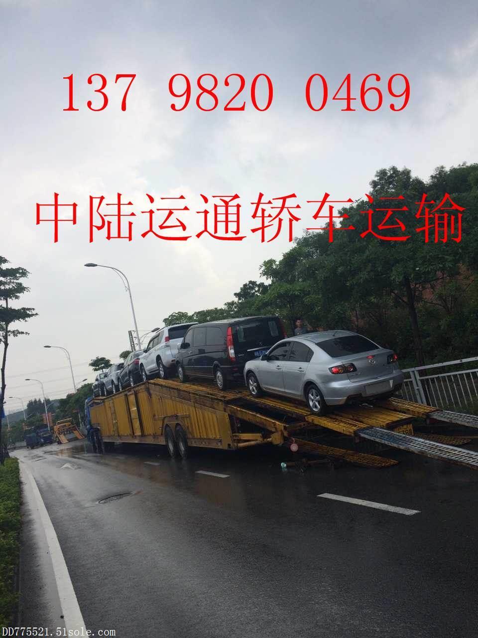 深圳到西宁城东区托运一辆轿车,多少钱