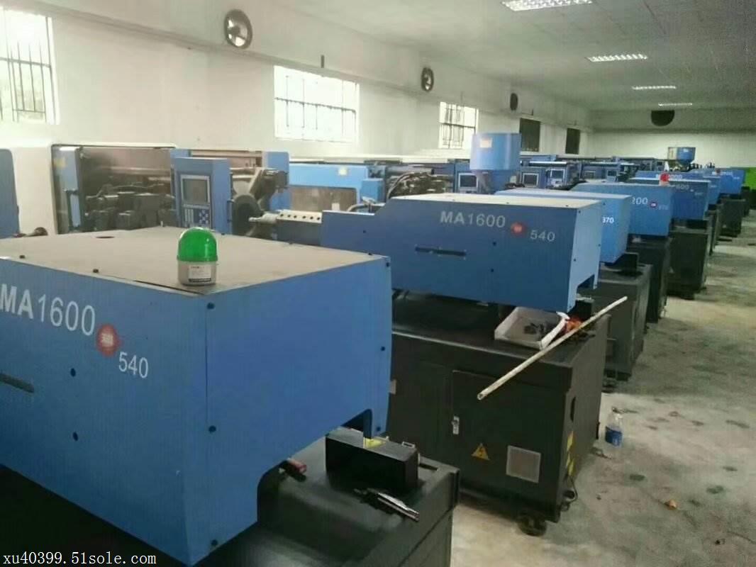 海天ma1300吨注塑机