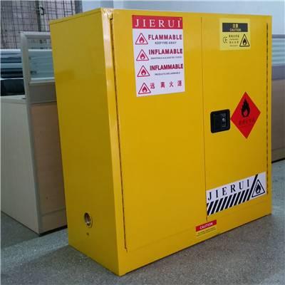 北京防爆柜-天津防火安全柜厂家