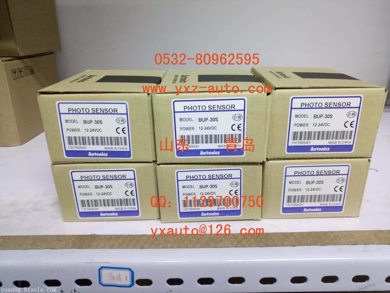 现货Autonics进口槽型光电开关型号BUP-30S光电开关U型光电传感器