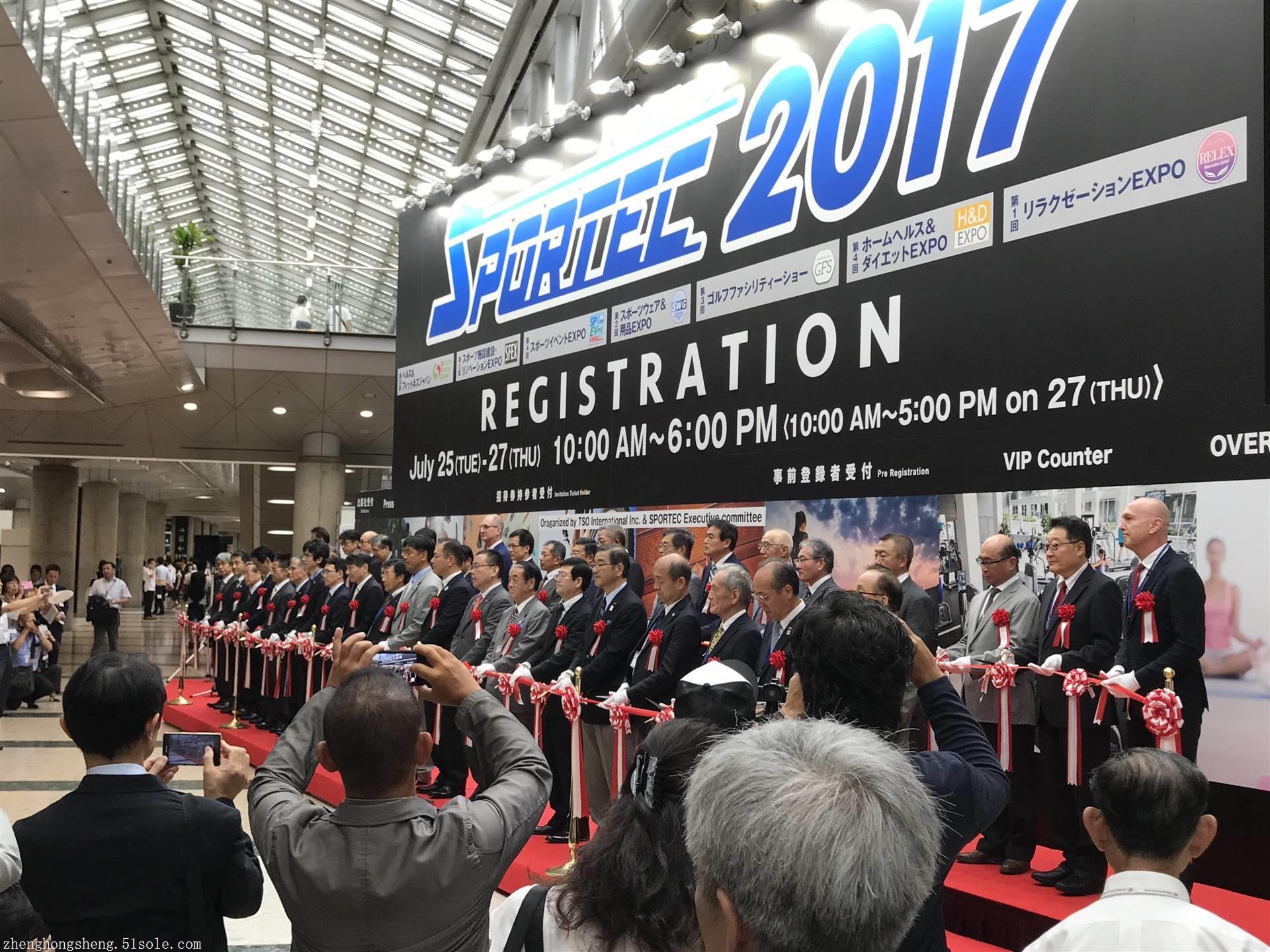 2018年27届日本东京7月体育用品展览将在东京有明国际展览馆开展