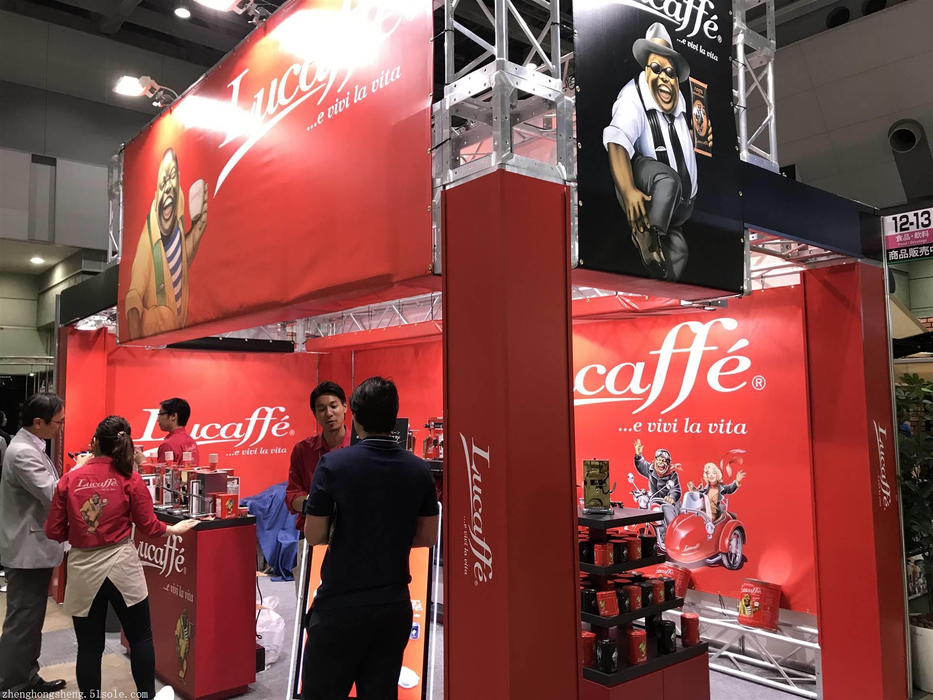 2019日本咖啡展/Cafe Show2019