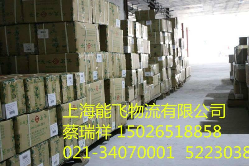 上海到兰州物流公司AAA
