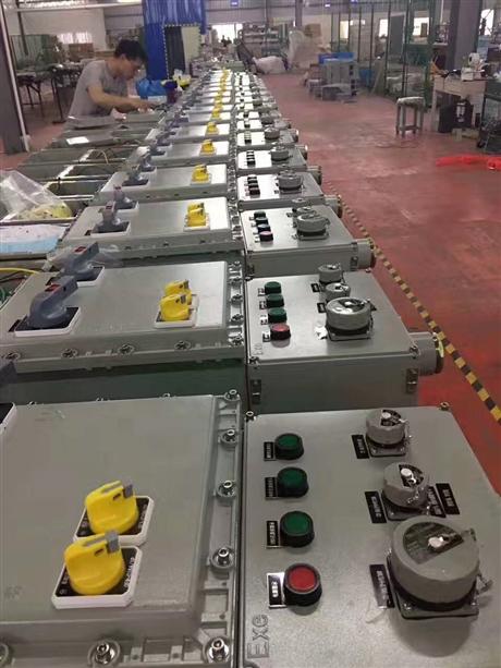 BXX51-3K/63防爆检修箱正品现货