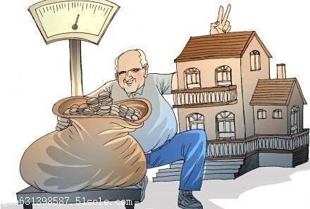 天津市贷款-购房贷款