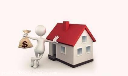 天津市贷款-公积金贷款