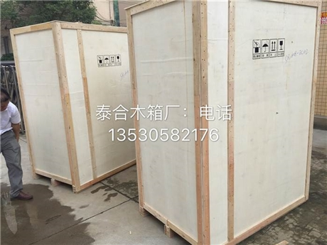 供应松岗附近设备出口包装木箱公司