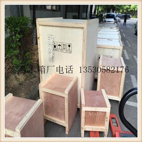 公明附近哪里有设备木箱包装厂