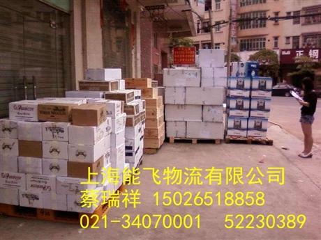 上海到西宁物流公司  上海到西宁零担物流