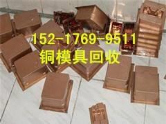 广州废铁回收公司,经济开发区回收厂家