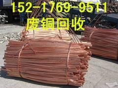 广州废铜回收价格,高价收购