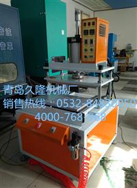 供应山东久隆JL-5000W热熔机