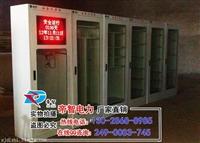帝智智能安全工具柜电力工具存放柜除湿除潮智能安全柜